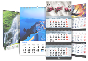 Картинки по запросу настенные календари